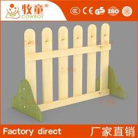 幼儿园实木栅栏护栏 幼儿园互动游戏栅栏定做【厂家直销】