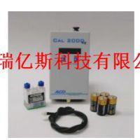 RYS-CAL2000LT有毒气体标定仪如何使用哪里优惠