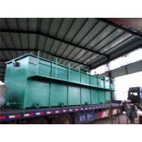 厂家直销 塑料厂废水处理设备 山东领航