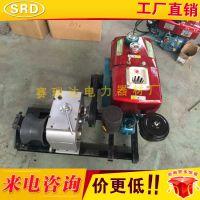 电动绞磨机汽油绞磨机柴油绞磨机电缆牵引器 卷扬机3t5吨3T5T