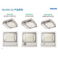 飞利浦LED油站灯BGP500 100W/瓦加油站LED灯具