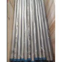 北海管道用不锈钢管 304不锈钢工业管