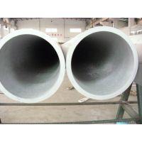 上海SAF 2205钢管SAF 2507双相钢管S31803双相钢管