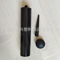 包装美缝剂通用胶瓶 300ml黑色玻璃胶管 可包印刷 直销诸城 德宇科 HDPE