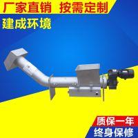 南京建成牌LYZ型螺旋压榨机厂家直销