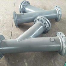 煤气专用DN50 30目不锈钢Y型过滤器 20#盲板过滤器【润宏】