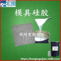 耐酸碱不容易被腐蚀的硅胶文化石砖雕水泥工艺品专用模具硅胶
