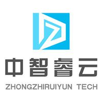 深圳市中智睿云科技有限公司