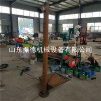 塑料粉末密闭管式螺旋上料机 振德牌 螺旋输送机 电动提升机 定制