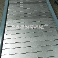 耐用鑫星牌xx014不锈钢网带输送机的市场行情