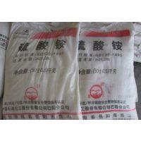 A东莞麻涌硫酸铵/望牛墩硫酸铵直销/中堂硫酸铵