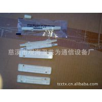 FTTH光缆熔接接头保护盒,FTTH光缆保护盒