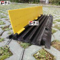 展览过线板PVC三线槽板减速带线槽橡胶舞台铺线三孔电缆保护批发