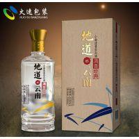 火速科技酒瓶酒盒定制设计 晶白料酒瓶设计