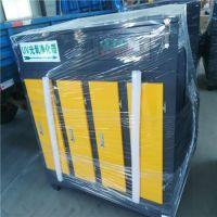 特价UV光氧废气净化器设备