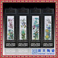景德镇陶瓷山水瓷板画 壁画壁饰客厅挂画釉上彩仿古装饰摆件