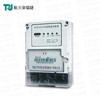 深圳航天泰瑞捷DCZL23 HC2型载波采集器