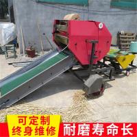 奶牛饲料储备机 玉米秸秆青贮打捆机 青储草草料打捆包膜机