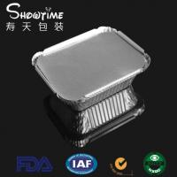 定制250ml小铝箔餐盒烧烤锡纸盒烤脑花豆腐餐盒锡纸盒寿天包装