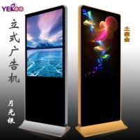 65寸立式广告机 高清液晶显示触摸一体机 安卓网络/单机版语音播放广告机