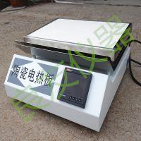 供应金坛良友LY-TS1陶瓷电热板 冷热交变试验电热板 高温陶瓷