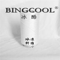 舫柯、竹碳丝、竹碳纱线、多效功能性纤维结合材料、涤纶DTY