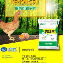 壳红素提高55周龄老鸡蛋壳质量专用产品