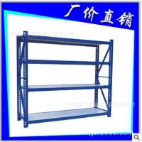 【厂家直销】浙江宁中型货架、中量型仓库货架质量可靠