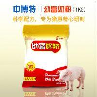 中博特幼畜奶粉唤醒仔猪对奶粉的渴望