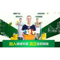地球天使张京生 吸引众多创业者加盟