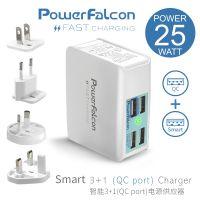 Powerfalcon QC 多端口万国充电器