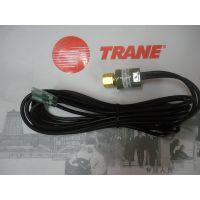 特灵空调高压开关1000-1736-05 特灵空调配件 特灵压力开关