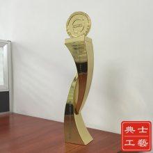广州市厂家定做金属镀金奖杯,体育赛事专属奖杯设计,企业专属表彰奖杯定制
