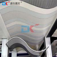 异型氟碳墙面板厂家 定制各种规格铝单板 重庆铝单板