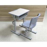 广东课桌椅厂家 塑钢桌椅 升降学生椅 中小学生课桌椅 塑料椅子