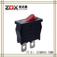厂家直销红色按键船形开关21MMX9.5MMZDX-2110-BR