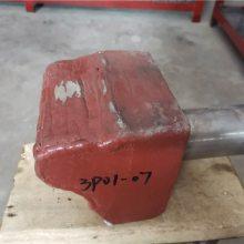 27PA04-18锤头//刀齿双志诚信服务加油干破碎机27PA04-18锤头