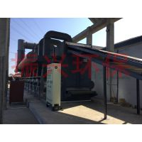 百合烘干机 / 多层带式干燥机