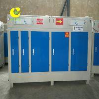光氧净化器 除臭设备 家具厂 橡胶厂除味 废气处理环保设备