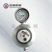 中国山东省新品热销GGS-E型煤层高压注水流量计生产 矿用设备注水表