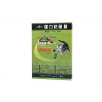 粘鼠板、捕鼠板、强力粘鼠板 粘鼠胶鼠板北京灭鼠板