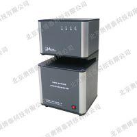 奥博泰AOPTEK光谱透反射比快速测色仪Filmeasure2300(GSC-2)