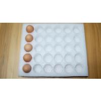 东泰海绵定制30枚装笨鸡蛋珍珠棉内衬防震包装盒 柴鸡蛋快递物流珍珠棉鸡蛋缓冲内托