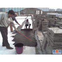 惠州市欧耐克防水装饰有限公司|惠州品牌防水工程|惠州堵漏公司|惠州补漏工程公司