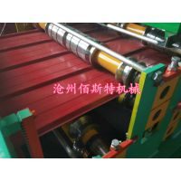 供应佰斯特压瓦机设备厂生产双层彩钢压瓦机
