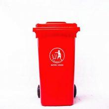 可回收塑料垃圾桶用哪款好?重庆赛普供应