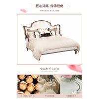 齐居置家欧式床实木双人床美式公主床新古典乡村床1.8m简欧床主卧室家具