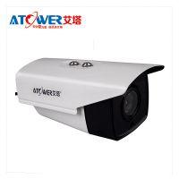 中维监控摄像头海思1080P网络监控摄像机200万户外海康款防水厂家