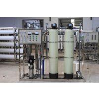 水处理设备RO纯净水设备桶装水设备