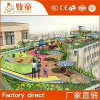 牧童供应室外亲子乐园 儿童游乐设备 进口塑料、钢材定制